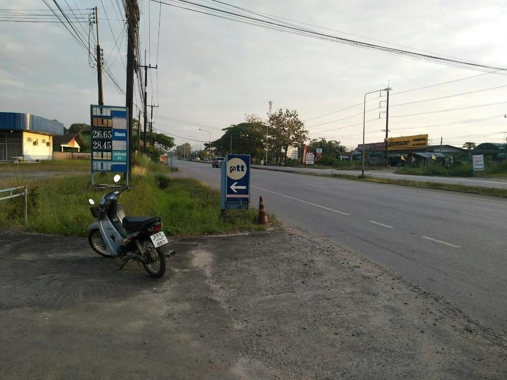 ขาย ที่ดิน 4.2 ไร่ มะขาม จันทบุรี | Ref. TH-HEUPQWWO