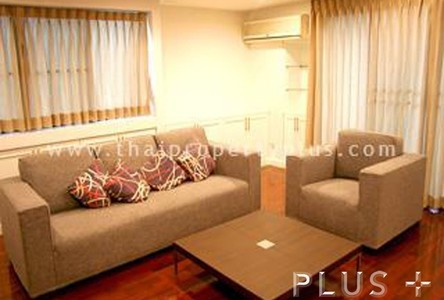Продажа: Кондо с 4 спальнями возле станции BTS Thong Lo, Bangkok, Таиланд