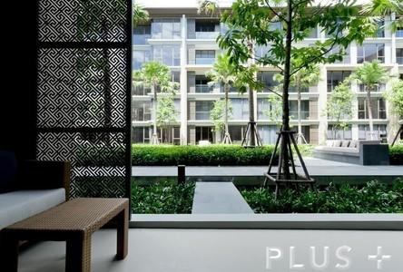 В аренду: Кондо с 2 спальнями в районе Thalang, Phuket, Таиланд