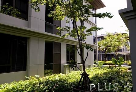 В аренду: Кондо c 1 спальней в районе Thalang, Phuket, Таиланд