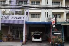 For Sale Business 187 sqm in Bang Lamung, Chonburi, Thailand