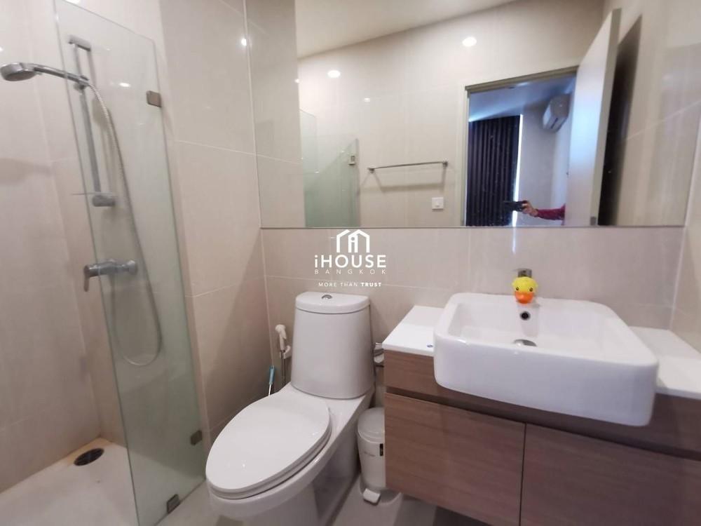 โนเบิล รีวอลฟ์ รัชดา - ขาย คอนโด 1 ห้องนอน ติด MRT ศูนย์วัฒนธรรมแห่งประเทศไทย | Ref. TH-XLPKLJVJ