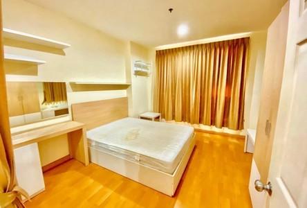 Продажа: Кондо c 1 спальней возле станции BTS Saphan Khwai, Bangkok, Таиланд