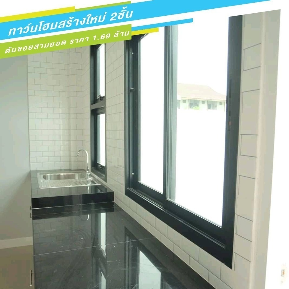 For Sale 2 Beds タウンハウス in Mueang Nakhon Ratchasima, Nakhon Ratchasima, Thailand | Ref. TH-GCNTAXGJ