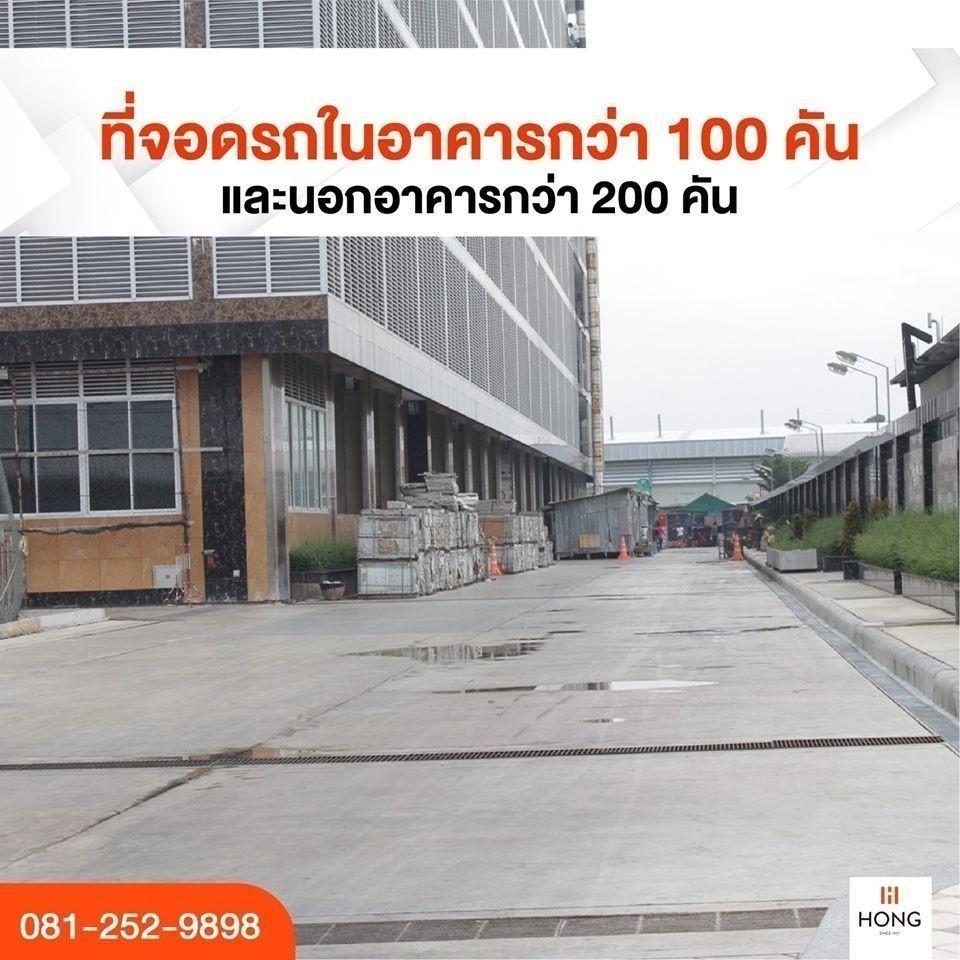 ขาย หรือ เช่า โกดัง 3,000 ตรม. บางขุนเทียน กรุงเทพฯ | Ref. TH-BVUYPKPJ