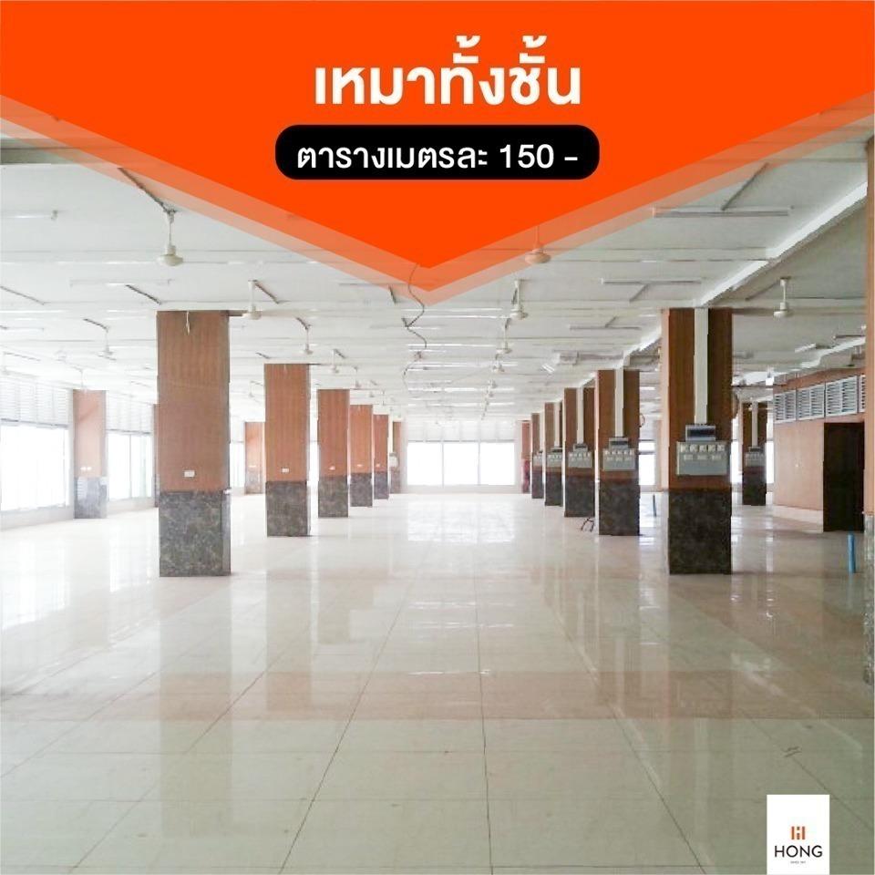 ขาย หรือ เช่า โกดัง 3,000 ตรม. บางขุนเทียน กรุงเทพฯ | Ref. TH-ITPCMNQM