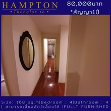 Located in the same building - Hampton Thonglor 10