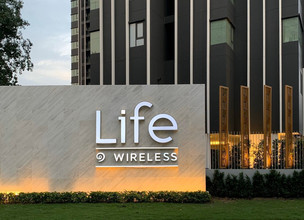 Located in the same building - Life One Wireless