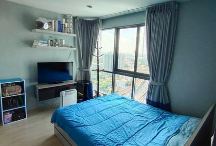 For Sale 2 Beds Condo Near BTS Wutthakat, Bangkok, Thailand