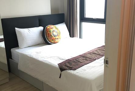 Продажа или аренда: Кондо c 1 спальней возле станции MRT Huai Khwang, Бангкок, Таиланд