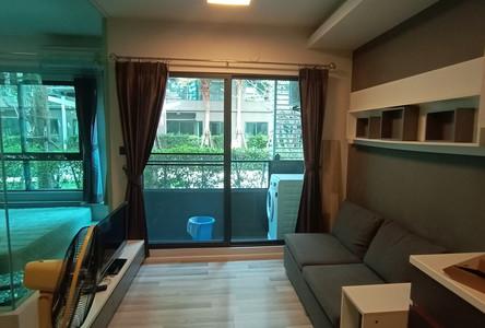 В аренду: Кондо c 1 спальней в районе Bang Khun Thian, Bangkok, Таиланд