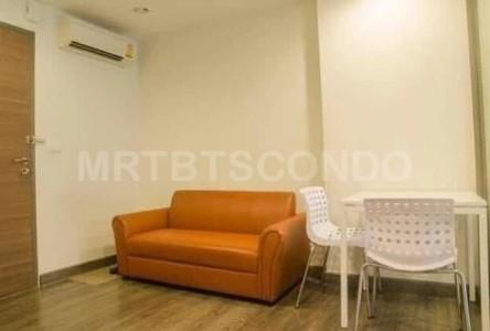 В аренду: Кондо 36 кв.м. возле станции MRT Sukhumvit, Bangkok, Таиланд