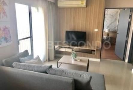В аренду: Кондо c 1 спальней возле станции BTS National Stadium, Bangkok, Таиланд