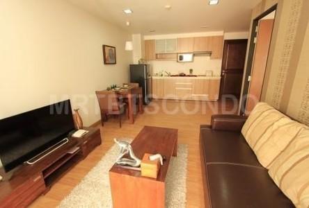 Продажа: Кондо c 1 спальней в районе Watthana, Bangkok, Таиланд