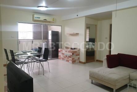 For Sale 2 Beds Condo Near BTS Udom Suk, Bangkok, Thailand