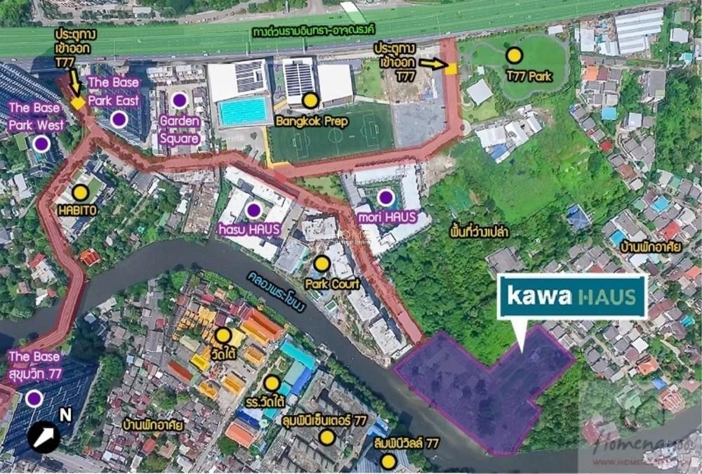 KAWA HAUS - For Sale 2 Beds コンド in Suan Luang, Bangkok, Thailand   Ref. TH-DWPORKUK