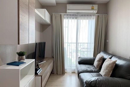 For Sale 2 Beds Condo in Din Daeng, Bangkok, Thailand