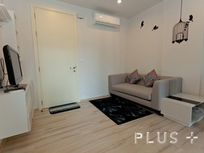 Located in the same area - THE BASE Uptown - Phuket