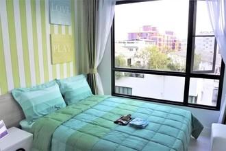 Located in the same area - G Style Condominium