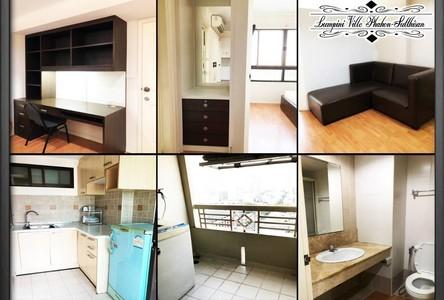 Продажа или аренда: Кондо 30.53 кв.м. в районе Phaya Thai, Bangkok, Таиланд