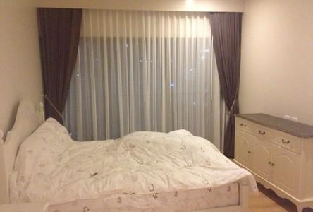 ขาย หรือ เช่า คอนโด 1 ห้องนอน ติด BTS อารีย์