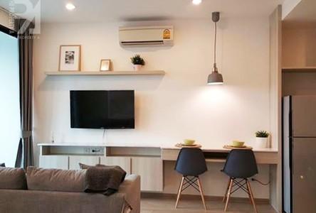 Продажа: Кондо c 1 спальней возле станции MRT Sam Yan, Bangkok, Таиланд