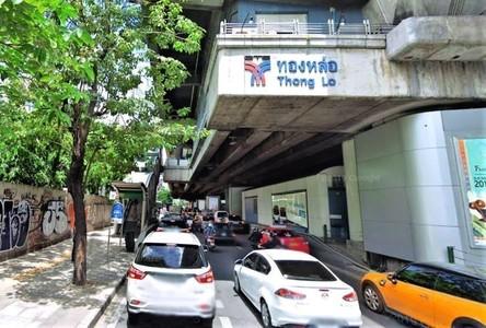 For Rent 一戸建て 200 sqm in Khlong Toei, Bangkok, Thailand
