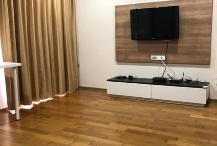 ขาย คอนโด 3 ห้องนอน ติด BTS เพลินจิต