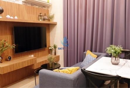 Продажа или аренда: Кондо с 2 спальнями возле станции MRT Thailand Cultural Centre, Bangkok, Таиланд