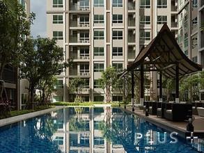 Located in the same building - dBURA Pran Nok