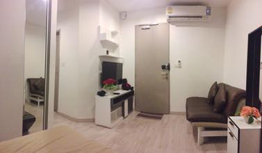 Located in the same building - Ideo Mobi Sukhumvit