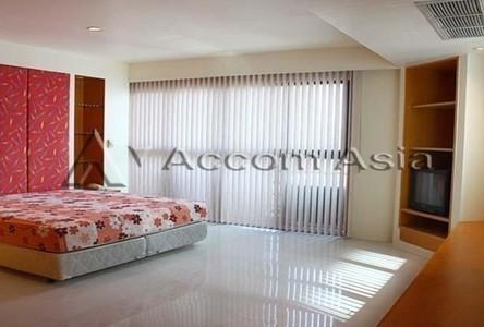 В аренду: Кондо 64 кв.м. возле станции BTS Ratchadamri, Bangkok, Таиланд