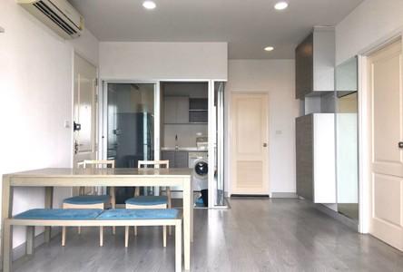 Продажа или аренда: Кондо с 2 спальнями в районе Khan Na Yao, Bangkok, Таиланд
