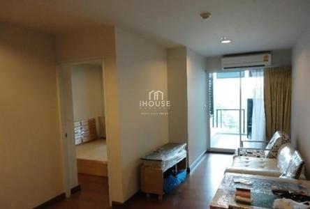 Продажа: Кондо c 1 спальней возле станции BTS On Nut, Bangkok, Таиланд
