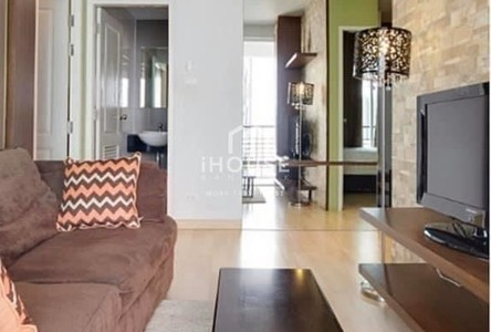 For Sale 2 Beds Condo Near MRT Ratchadaphisek, Bangkok, Thailand