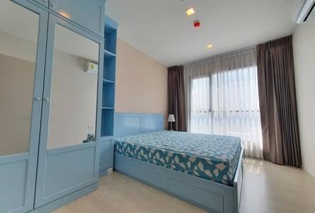 For Sale 2 Beds Condo Near BTS Phra Khanong, Bangkok, Thailand