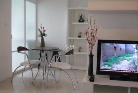Продажа или аренда: Кондо c 1 спальней возле станции MRT Phraram Kao 9, Bangkok, Таиланд