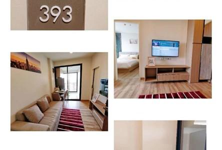 В аренду: Кондо c 1 спальней возле станции BTS Bearing, Samut Prakan, Таиланд