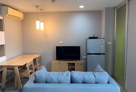 For Sale or Rent Condo 31.25 sqm Near MRT Huai Khwang, Bangkok, Thailand