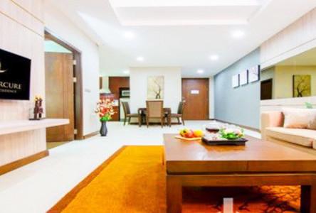 For Rent 1 Bed コンド Near MRT Sukhumvit, Bangkok, Thailand