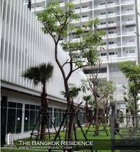 Located in the same area - CU Terrace