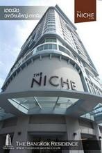 Located in the same area - Khlong San, Bangkok