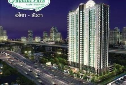 For Sale or Rent 1 Bed Condo Near MRT Phraram Kao 9, Bangkok, Thailand