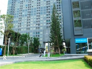 Located in the same area - Ideo Sathorn - Thaphra