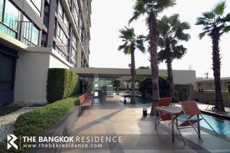 Located in the same area - Casa Condo Asoke - Dindaeng