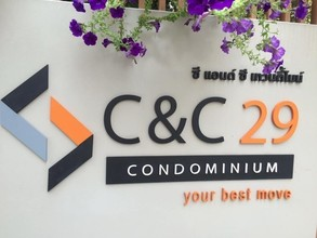 Located in the same area - C&C 29 Condo