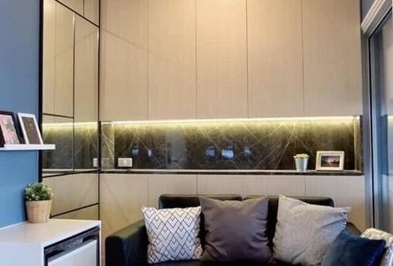 В аренду: Кондо c 1 спальней в районе Suan Luang, Bangkok, Таиланд