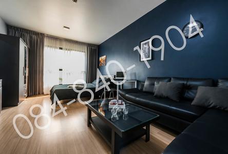 В аренду: Кондо c 1 спальней в районе Lat Phrao, Bangkok, Таиланд