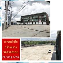 В том же районе - Mueang Buriram, Buriram