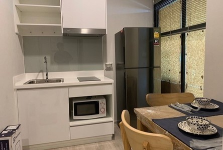 For Sale or Rent Condo 23 sqm in Suan Luang, Bangkok, Thailand